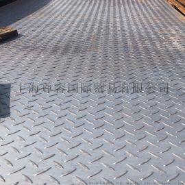 花纹板 HQ235B钢板 防滑铁板 镀锌铁板