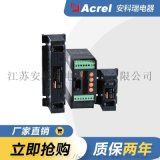 AGF-M4T光伏採集裝置