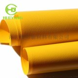 环保 500D PVC夹网布 外卖箱布料