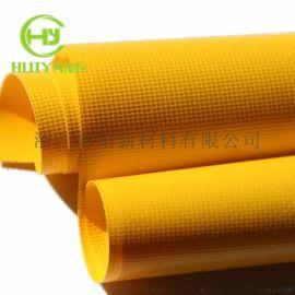 环保 500D PVC夹网布 外 箱布料