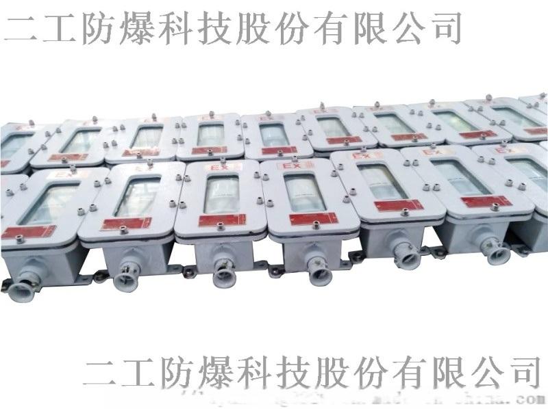 304不锈钢防爆光栅罩壳防水防腐