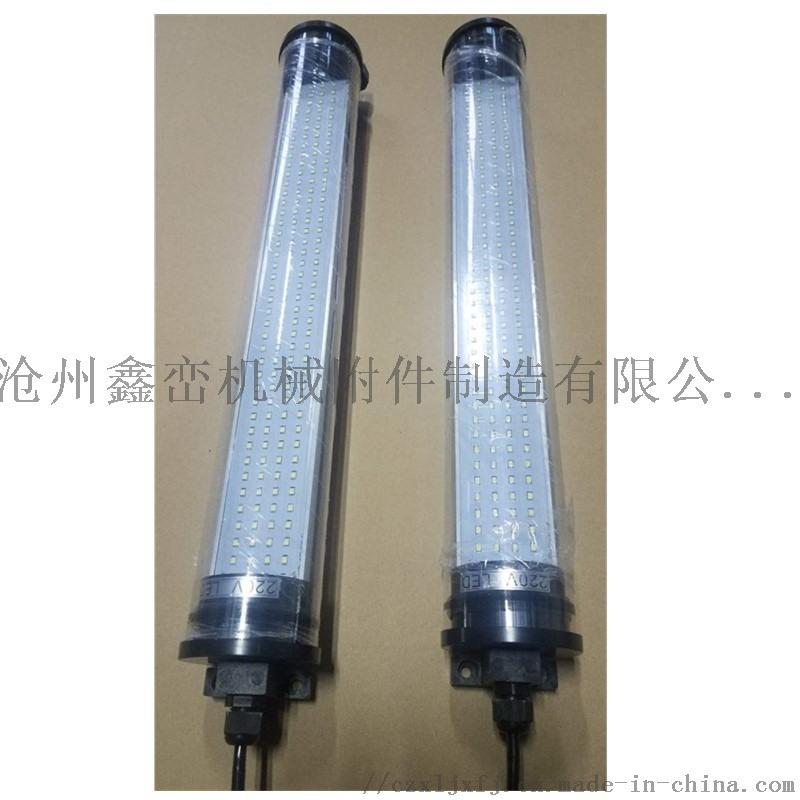LED機牀工作燈,機牀防爆檢修燈,機牀檢修燈具