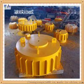 远力磁电石料厂电磁除铁器RCDD-10T3