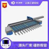 云南耿力GL-450L数控钢筋锯切镦粗套丝打磨生产线