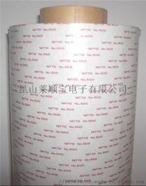 购买原装 NITTO日东500 日東1902P4 找莱顺宝电子材料