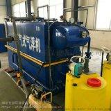 化州屠宰一体化污水处理设备合理方案