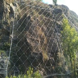 陡坡防护网@陡坡主动防护网@陡坡防护网施工