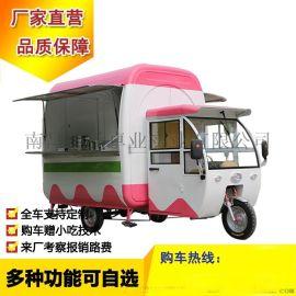 三轮电动卤菜车冰激凌奶茶 厨房设备新能源摆摊凉皮小吃车