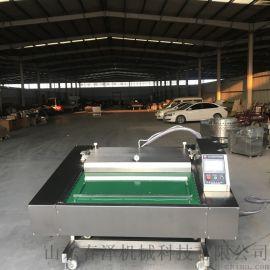滚动式真空包装机 可定制各种型号滚动式真空包装机