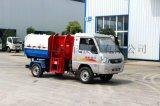 凯马2560轴距汽油后单轮挂桶垃圾车