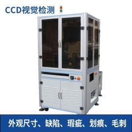 外观尺寸缺陷自动检测_机器视觉检测设备_光学筛选机