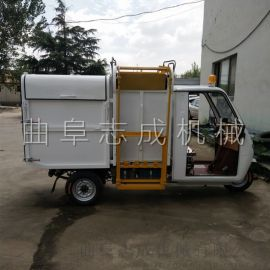 小区垃圾收集运输车自动翻斗电动垃圾装卸车