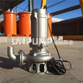 不锈钢WQ系列潜水排污泵的安装