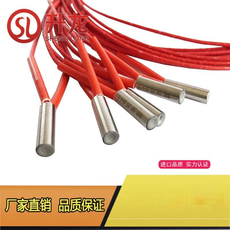 A级进口模具单端单头管干烧发热管3D打印机电热管
