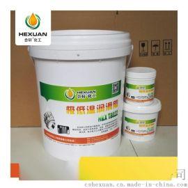 供应遼甯-60度低温潤滑脂,遼甯低温黄油-防冻抗冻