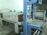 【华创】卷毡热收缩膜包装机 型号齐全 PE膜塑封防水卷材包装机