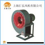 C6-48排塵離心通風機價格 圖片 廠家