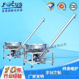 佛山厂家定制螺旋输送机,粉末物料输送机,自动螺旋提升机FM-3G3