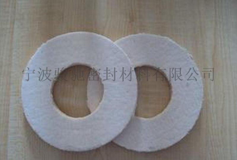 骏驰出品耐高温1260度陶瓷纤维纸垫片