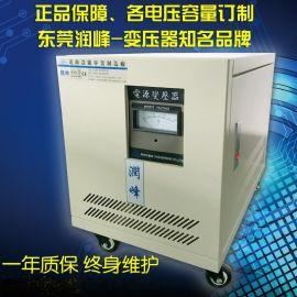 润峰电源佛山三相变压器35kw隔离变压器25kva CNC机床设备专用变压器380V