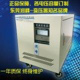潤峯電源佛山三相變壓器35kw隔離變壓器25kva CNC機牀設備專用變壓器380V