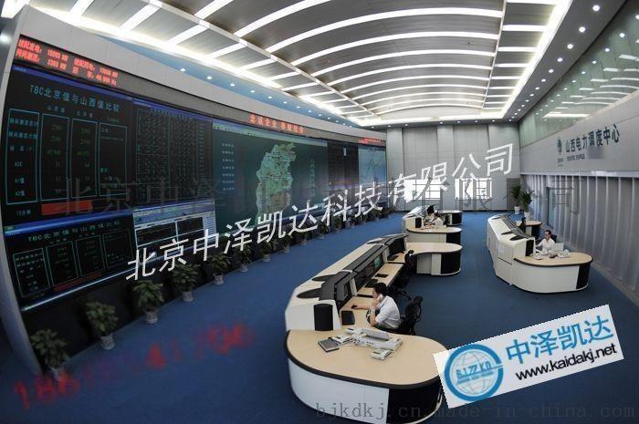 北京电**度台生产厂家