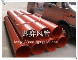 耐高温软管 耐高温红色硅胶管 耐热风管 耐高温通风管厂家直销