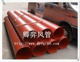 耐高溫軟管 耐高溫紅色硅膠管 耐熱風管 耐高溫通風管廠家直銷
