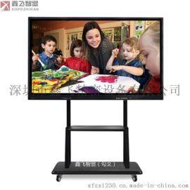 75寸电子白板会议教学壁挂电容触摸屏一体机多媒体电视电脑