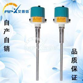 厂家生产AD0001单棒振动式料位开关 单棒料位开关