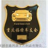 专业车标设计 北京车友会金属车标制作