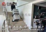 东莞深圳新能源企业宣传片拍摄电池产品视频制作巨画传媒十年经验