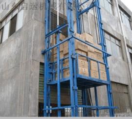 沈阳本溪市直销热 启运QYDG1-15   升降货梯,液压货梯,简易货梯,汽车电梯升降机