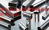 不鏽鋼管,不鏽鋼彩色管,不鏽鋼无缝管,不鏽鋼工业管,精密管