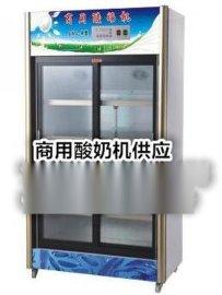 成都酸奶机、成都商用酸奶机