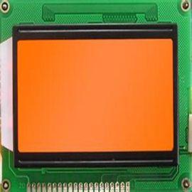 深圳厂家专业定制TN显示模块段码模组LCM液晶显示模块