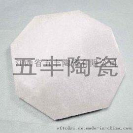 生产微孔陶瓷过滤片