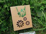 广州精装礼品盒、玩具包装盒制作