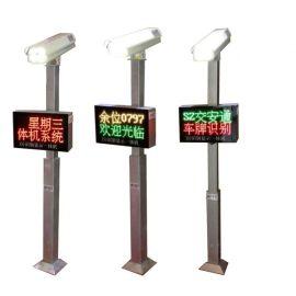 深圳小区自动识别车牌系统 无需取卡车辆进出自动识别