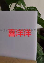 深圳高雾度LED亚克力扩散板,高透光亚克力扩散板