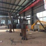 熱銷PJ005型平衡吊 起吊高度2000mm可移動式平衡吊 新型物料吊運設備