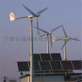 晟成2KW风光互补发电机 持久耐用 性能齐全的     节能利废价格低