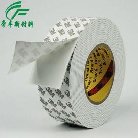 【常丰】供应医用3M双面胶成型 进口3m双面胶 强力双面胶 可模切成型