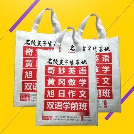 彩色手提折叠袋 环保购物袋 无纺布手提袋批发 培训班广告袋