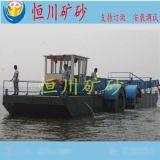恒川运输船|大型运输船|沙石运输船|运输船生产厂家