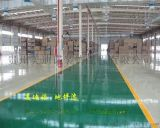 七星關環氧地坪漆生產廠 水城環氧地坪漆價格  鐘山什麼是環氧自流平