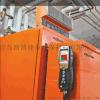青岛路博供应德国德图testo 320燃烧效率检测分析仪