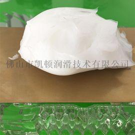 透明硅脂油 硅酮油膏 硅胶润滑脂