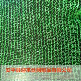 黑色遮阳网 扁丝遮阳网 塑料遮阳网