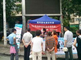河北邢臺家電清洗項目加盟,格科家電清洗品牌成熟市場運營指導!